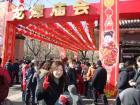 春節の龍潭公園